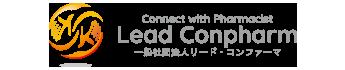 リードコンファ―マ ロゴ